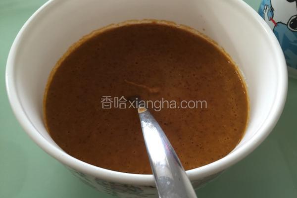 杂粮杂豆糊
