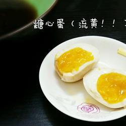 糖之蛋(流黄)