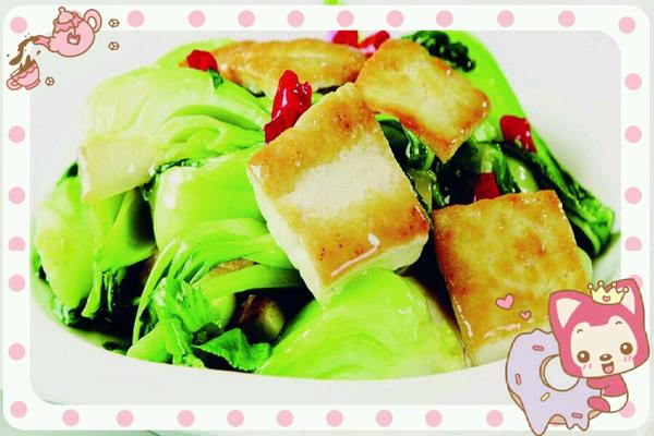 油菜炖豆腐