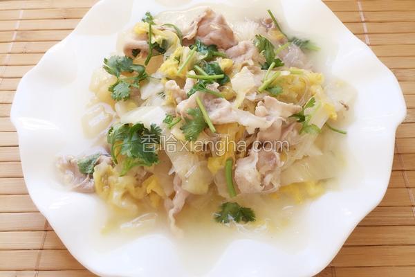 粉丝羊肉酸菜