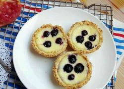蓝莓奶酪挞