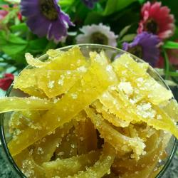 黄金柚子皮