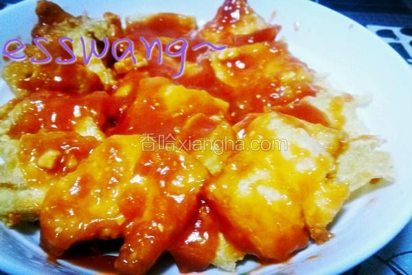 番茄汁浇软炸豆腐