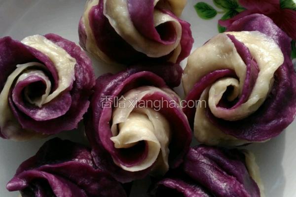 双色紫薯花馒头