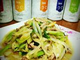 萝卜芥菜丝炒肉的做法[图]
