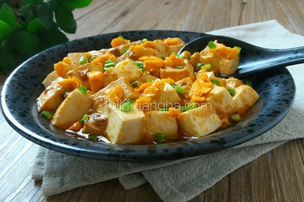 咸蛋黄烧豆腐