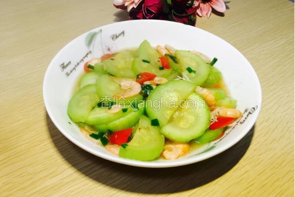 葫芦瓜炒虾仁