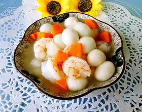 汤圆蔬菜羹[图]
