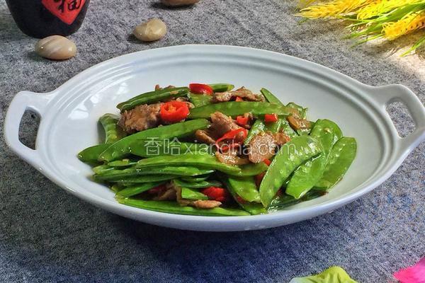 荷兰豆炒肉