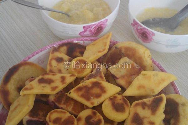 紫薯,蛋黄,枣泥玉米面饼!