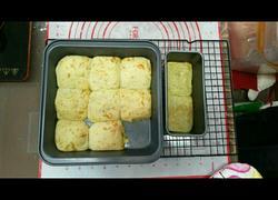 马苏里拉奶酪麻薯面包