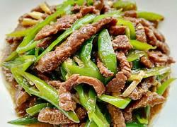 青椒爆炒牛肉