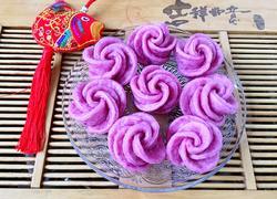 紫薯牛奶馒头