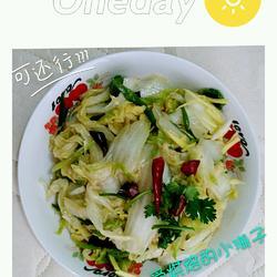 凉拌酸辣白菜的做法[图]