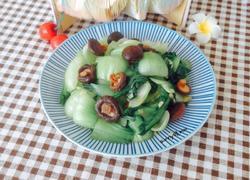 清炒香菇上海青