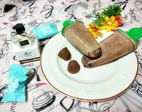巧克力牛奶雪糕[图]