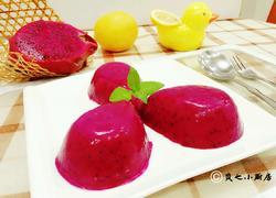 火龙果藕粉糕