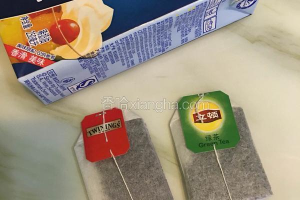 红茶/绿茶奶盖