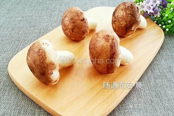 蘑菇奶黄包