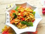 彩椒炒鸡蛋的做法[图]