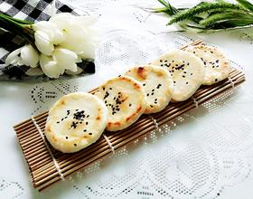 小馒头黑芝麻煎饼[图]
