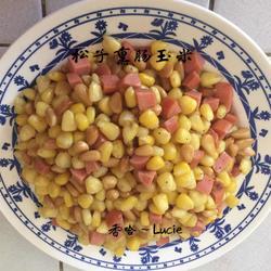 松子熏肠玉米