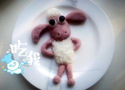 早餐~小羊肖恩