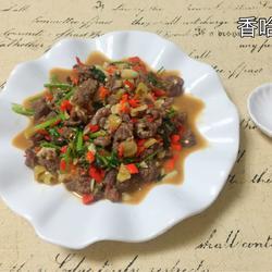 野山椒牛肉