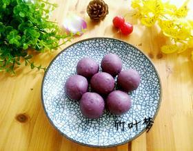 奶香紫薯馅[图]