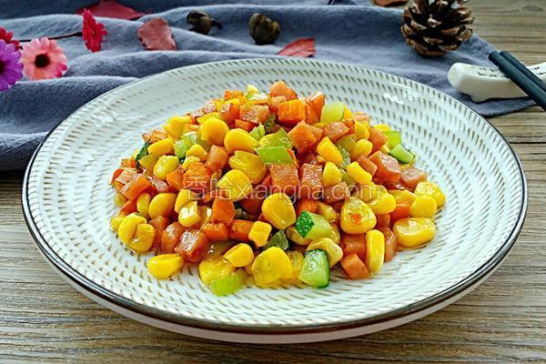 玉米炒火腿