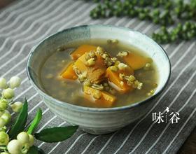 绿豆南瓜汤[图]