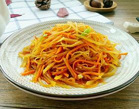 红萝卜土豆丝[图]