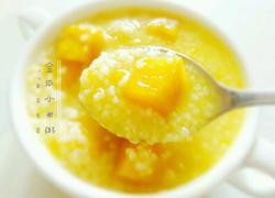 金瓜小米粥