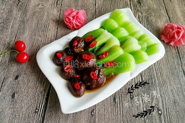 香菇趴油菜