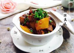 川味土豆炖牛腩