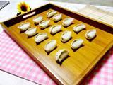 牛肉香菇芹菜水饺的做法[图]