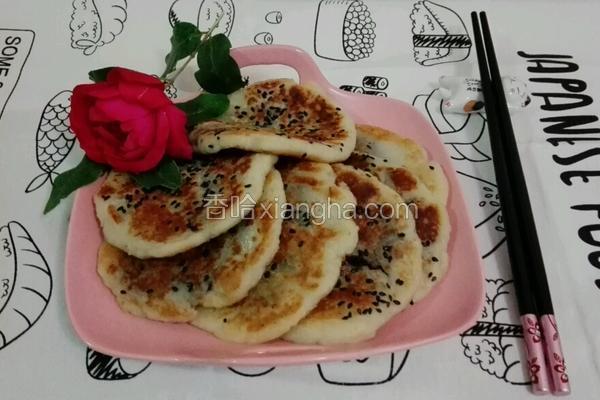 红薯糯米豆沙煎饼