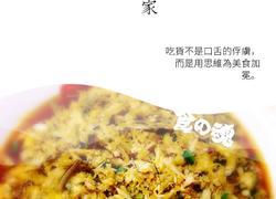 蟹肉海皇酱