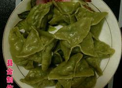 韭菜青汁饺子