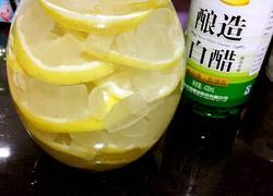 柠檬醋(减肥)