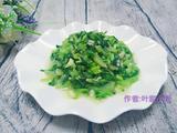 清炒芥菜的做法[图]