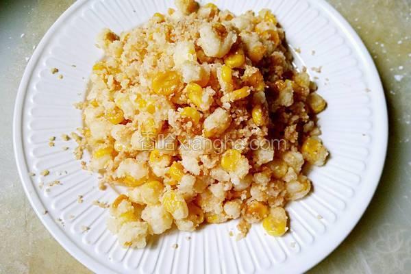 咸蛋黄局玉米