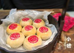 椒盐酥皮饼