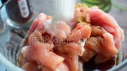 辣椒炒肉片的做法图解9