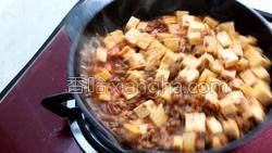 肉末豆腐的做法图解24