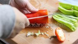 豆豉香干回锅肉的做法图解1