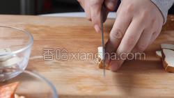 豆豉香干回锅肉的做法图解6