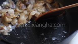豆豉香干回锅肉的做法图解24