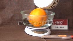 香橙蛋糕的做法图解1