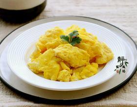 水炒鸡蛋[图]